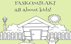 Faskomilaki all about kids