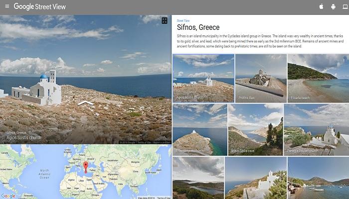 Dating στο Google Street View εικόνες ραδιομετρική χρονολόγηση αποτμημένη